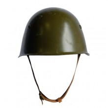 Bulgarian Helmet